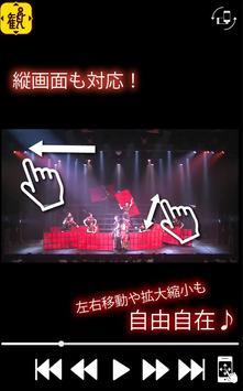 TheaterLive4uVR screenshot 13