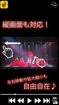 TheaterLive4uVR screenshot 3