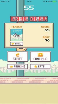 MoneyBird ~お金が進化するぴょんぴょんアクション~ apk screenshot