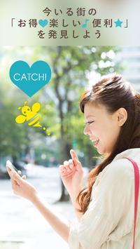 B+POP「お得・楽しい・便利」をiBeaconで発見できる poster