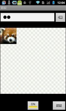 LockTile パスワード管理 apk screenshot