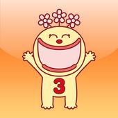 3SUNてれび データ放送アプリ icon