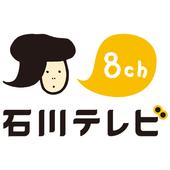Ishikawa TV Guidance icon