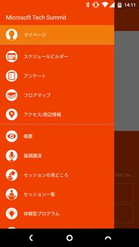 Microsoft Tech Summit Japan apk screenshot