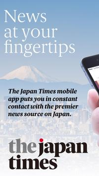 The Japan Times poster