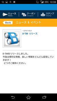 B-TAN(ビータン) apk screenshot