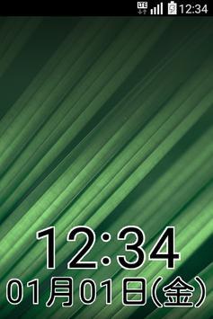 LGS01もっとかんたんメニュー screenshot 1