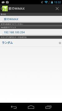 ShareFy screenshot 3