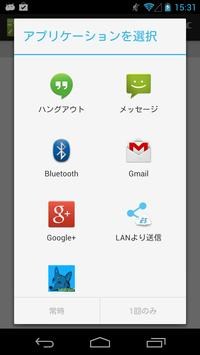 ShareFy screenshot 1