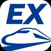 Shinkansen Booking App: Express Ride App icon