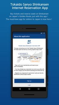 Shinkansen Booking App: Express Ride App poster