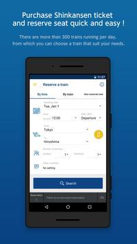 Shinkansen Booking App: Express Ride App screenshot 1