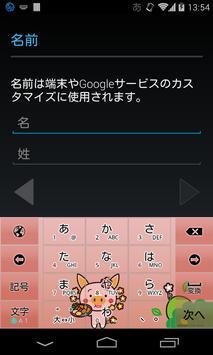 ぐりぶー/さくら キーボードイメージ poster