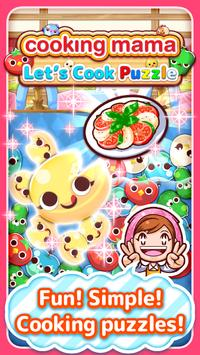 [Puzzle] Cooking Mama poster