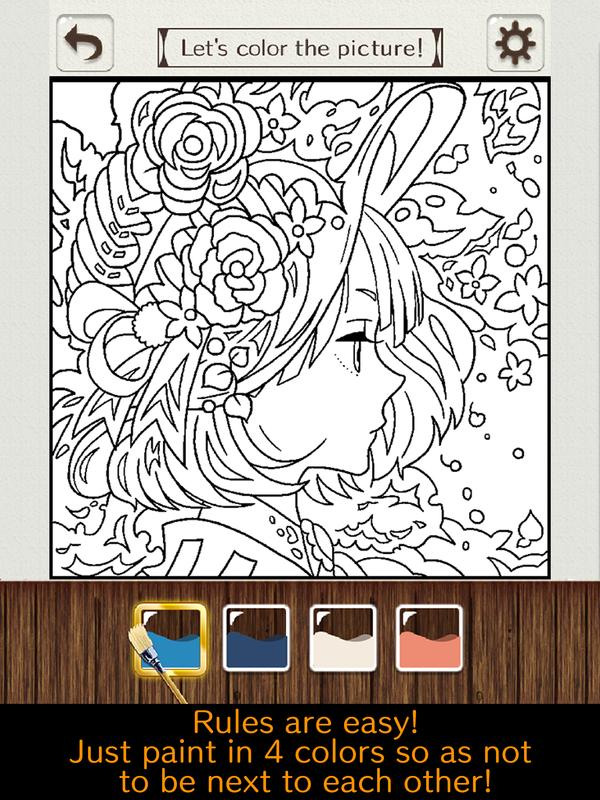 Android 用の 大人の塗り絵パズル 無料 人気 お絵かき Coloring Apk を