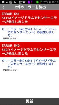 Cloud Support apk screenshot