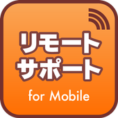 NTT-East Remote for Sony icon