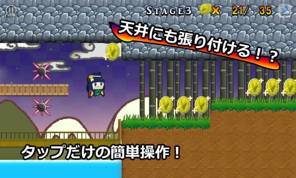疾走忍者 screenshot 2