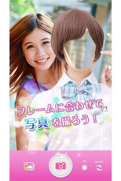 idol camera-akiba girl cosplay apk screenshot
