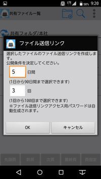 OMSB screenshot 3