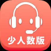 CKC_VQS 少人数版 icon