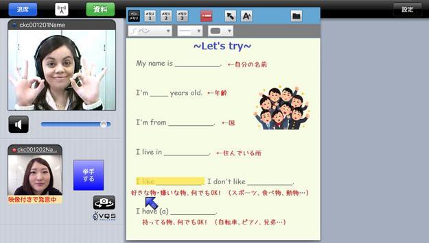 CKC_VQS 少人数版 poster