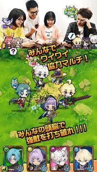 マチガイブレイカー screenshot 18