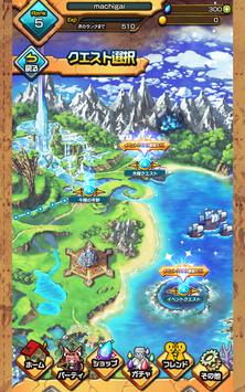 マチガイブレイカー screenshot 22