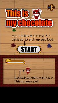 ばい菌を育成!?This is my chocolate. постер
