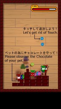 ばい菌を育成!?This is my chocolate. скриншот 1