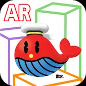 とと丸の遊べるAR おっとっとの箱で遊ぶ無料ゲームアプリ icon