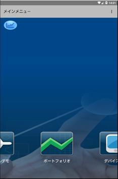 Magic xpa 3.2 Client 日本語版 screenshot 6