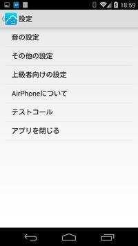 AirPhone screenshot 1