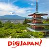 일본여행정보 아이콘