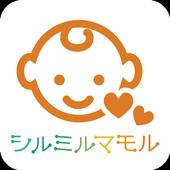 シルミルマモル icon