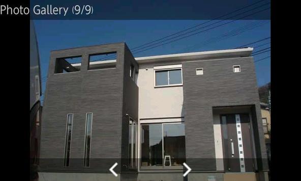 家いえイエ apk screenshot