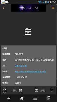 A.I.M apk screenshot