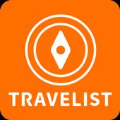 トラベリスト 格安航空券 -- 航空券をお得に検索予約 icon
