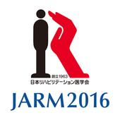 第53回日本リハビリテーション医学会学術集会 icon