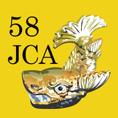 第58回日本脈管学会総会 My Schedule icon