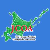第29回日本臨床整形外科学会学術集会 My Schedule icon