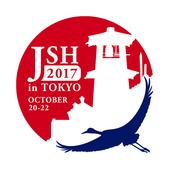 第79回日本血液学会学術集会 My Schedule icon