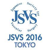 第44回 日本血管外科学会学術総会 icon