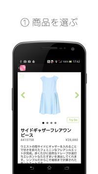キテミルAR apk screenshot