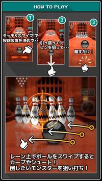Dungeon Bowling apk screenshot