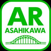 旭川AR icon