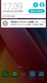稀少がん.net screenshot 3
