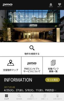 PMO「プレミアム・ミッドサイズ・オフィス」 poster