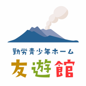 友遊館(鹿児島市勤労青少年ホーム) icon