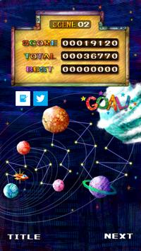 PUZZLE SHUTTLE screenshot 4